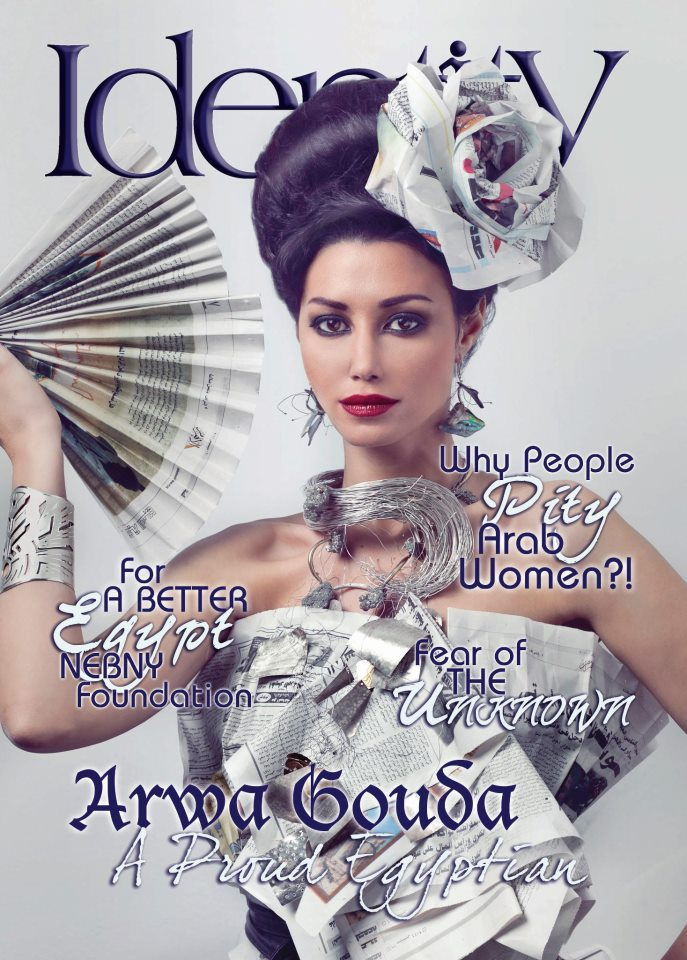 Arwa Gouda for Identity Magazine (January 2012). Photography: Moustafa Mazhar